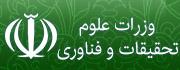 اعلام فراخوان اعضای هیات علمی ۹۵ در بهمن ماه
